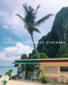 OH, I MISS THAILAND – WASTED INSIDE