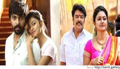 Box office status of EIPI and Muthina Kathirikai - http://tamilwire.net/55154-box-office-status-eipi-muthina-kathirikai.html