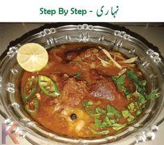 How to Make Nihari Recipe Steps with Pictures) in Urdu & English Nihari Recipe, Chaat Recipe, Cooking Recipes In Urdu, Beef Recipes, Spicy Recipes, Pakistani Dishes, Urdu Recipe, K Food, Homemade Sweets