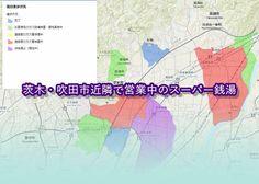 大阪 茨木市ガス復旧進捗状況と近くで営業しているスーパー銭湯(2018年6月20日) : もうマイルドに生きたい 情報 大阪ガス 大阪北部震災