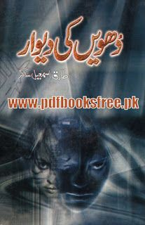 Asim ebook maulana umar download books