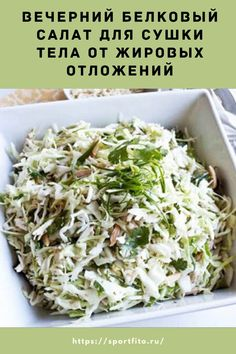 Quick Healthy Meals, Healthy Dishes, Tasty Dishes, Vegetarian Cooking, Vegetarian Recipes, Cooking Recipes, Healthy Recipes, Proper Diet, Health Eating