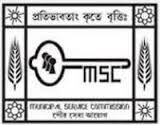 Municipal Service Commission Recruitment 2017 for various posts those are interested in certain jobs in the government of India and stat...