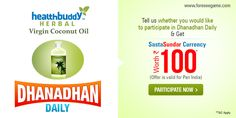 Tell us whether you would like to participate in #DhanadhanDaily