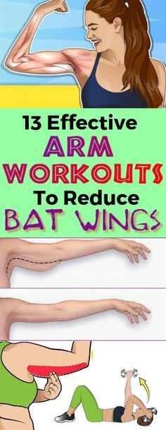 Here Are 13 Effective Arm Workouts To Reduce Bat Wings Every aging woman is faced with the problem of flabbiness of the hands and arms – and this especially applies to those who lead a sedentary lifestyle or malnutrition. Back Of Arm Exercises, Arm Exercises With Weights, Lose Your Belly Diet, Lose Tummy Fat, Lose Fat, Fitness Workouts, Arm Workouts, Wings Workout, Arm Workout Women With Weights