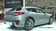スバル クロススポーツ デザインコンセプト 東京モーターショー2013 BRZ SUV