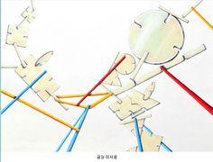 2013 건국대 실기대회 수상작 금상(8부)