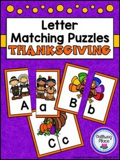 Letter Matching Puzzles - Thanksgiving {Uppercase and  Lowercase Letters} ($)