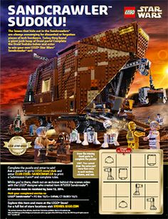 LEGO.com Inside Scoop - SANDCRAWLER Club Code