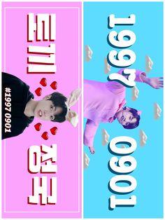 Hoseok Bts, Bts Jungkook, Taehyung, Bts Tickets, Bts Polaroid, Polaroids, Bts Book, Bts Girl, Kpop Posters