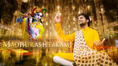 New Krishna, Krishna Flute, Krishna Bhajan, Krishna Janmashtami, Om Shanti Om, Meditation Music, Youtube, Songs, Mantra