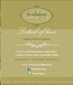 Pls contact us;