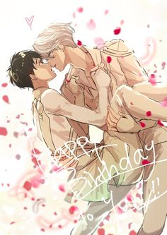 """miss-cigarettes: """"「おめでとう勇利」勝生勇利生誕祭2016    かんむり [@crown0502]    pixiv ※Permission to upload this was given by the artist (©). **Please, rate and/or bookmark her works on Pixiv too** [Please do not repost, edit or remove credits] """""""