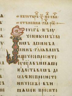 """Инициал Р с """"песьей"""" головой. Остромирово евангелие. 1056-1057 гг. РНБ. F.п.I.5, л. 51"""