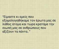 Greek Quotes, Life Is Good, Love Quotes, Wisdom, Math Equations, Relationships, Inspiration, Logos, Pictures