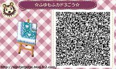 ☆ winter snow Mofu waterway TILE#5<-- gose with ☆ design Yukishiba & Heart Eye style ☆ , Ice cube road, winter softly stairs, ☆ snow and rabbit starlit sky waterway :)