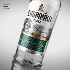 Сябровка - водка от SHUMI LOVE DESIGN | #packaging #design