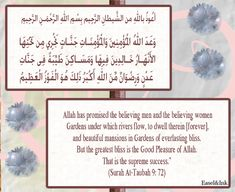 Ayah Graphics - Page 3 Quran, Letter Board, Bliss, Graphics, Beautiful, Charts, Graphic Design, Holy Quran