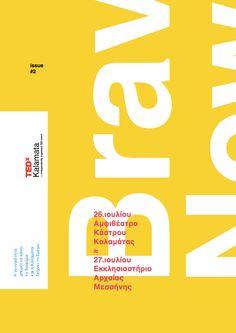 Brave New  World   TEDxKalamata 2013 by høly, via Behance