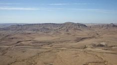 Mitzpe Ramon, Grand Canyon, Mountains, Beach, Water, Travel, Outdoor, Gripe Water, Outdoors