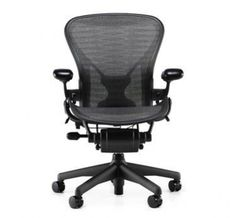Herman Miller Aeron size C (large) chair, clearance item and discount pricing.