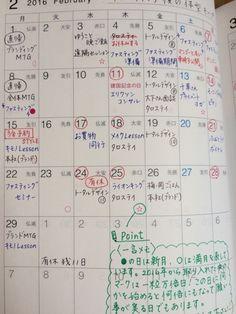 マンスリーの使い方。                                                                                                                                                                                 もっと見る Bullet Journal And Diary, Journal Diary, Bullet Journals, Journal Ideas, Er 5, Reading Notes, Diary Notebook, Diary Planner, Work Tools