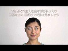 誰もが変貌ぶりに驚く!1回10秒の顔ヨガをマスターしよう♡ - Locari(ロカリ)