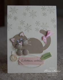 SU! Kitty Cat punch art card
