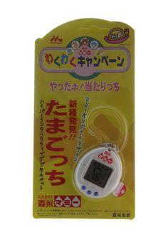 Tamagotchi V1 (original 1997) Bandai Morinaga Special Edition Blanc - White