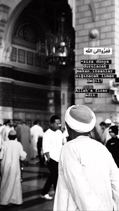 Muslim Quotes, Islamic Quotes, Meaningful Sentences, Mecca Kaaba, Imam Hussain, Allah Islam, Quran Quotes, Beautiful Words, Cool Words