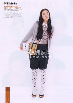 Mori Girl: fashion and lifestyle of girls in the forest.  <3 I want pants like this!