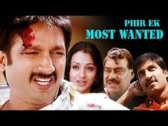 Super Hit Action Movie Phir Ek Most Wanted (2010) Dubbed Hindi version of Telugu Movie Sankham.