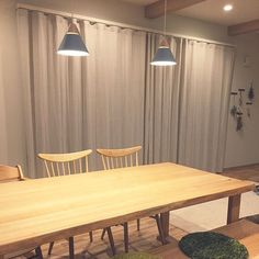 Conference Room, Divider, Dining Table, Curtains, Interior, Furniture, Home Decor, Blinds, Decoration Home