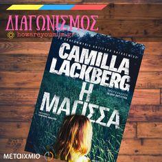 Η Μάγισσα της Camilla Lackberg. Book review και διαγωνισμός.