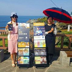 Public witnessing on Jeju Island, South Korea. Photo shared by @chael_jw View the full article