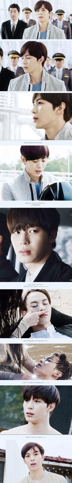 Added episode 1 captures for the Korean drama 'Moorim School'.