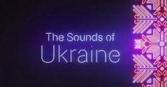 У сервісі Apple Music з'явився підрозділ української музики