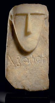 A SOUTH ARABIAN ALABASTER STELE CIRCA 1ST CENTURY B.C.