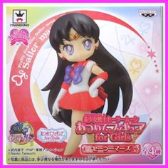 SUPER RARE Sailor Moon 20th Atsumete Figure Doll for Girl…