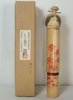 "kks8 Japanese Kokeshi Doll 43cm Tall ""Congratulations"" Sato Suigai Prize winner"