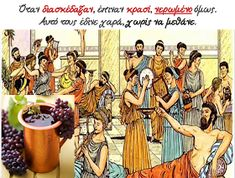 Ancient Greece, Fantasy Rpg, Baseball Cards, Blog, Greek, Inspiration, Biblical Inspiration, Blogging, Greece