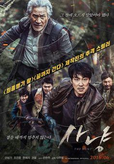 #사냥 #movie #korea