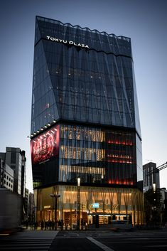 TOKYO 東京   Ginza Projects 銀座プロジェクト - Page 9 - SkyscraperCity