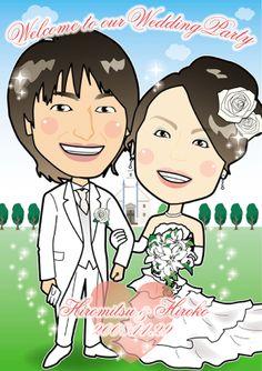 ウェルカムボード 似顔絵 http://wedding.mypic.jp/data/299
