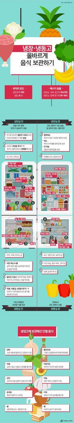 vd-refrigerator-160324-01