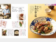 牡蠣と牛肉の炒め物