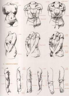 教你怎样用衣纹去表现人体结构 - 动漫教程 - 一起动画吧 - Powered by Discuz!