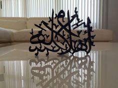 Table top Islamic Art Contemporary Islamic Decor by creationzart ...