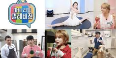 마이 리틀 텔레비전 에피소드 (62) My Little Television Episode 62 [ENG SUB] Online MBC Full Video