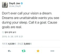 Damn jae do I save this to my kpop or quotes board>> I'm saving to bOtH Day6 Jae Twitter, Inspirational Tweets, Bad Songs, Words Quotes, Sayings, Jae Day6, Young K, Self Reminder, Quote Board